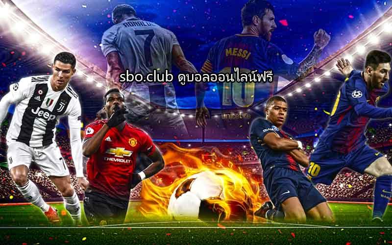 sbo-club